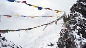 Mirgin La Kanchenjunga Trek Nepal
