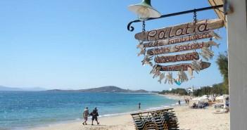 Beach Agia Anna - Náxos - Cycladen